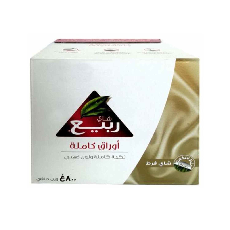ملكية إشارة الممر شاي ربيع اكياس Comertinsaat Com