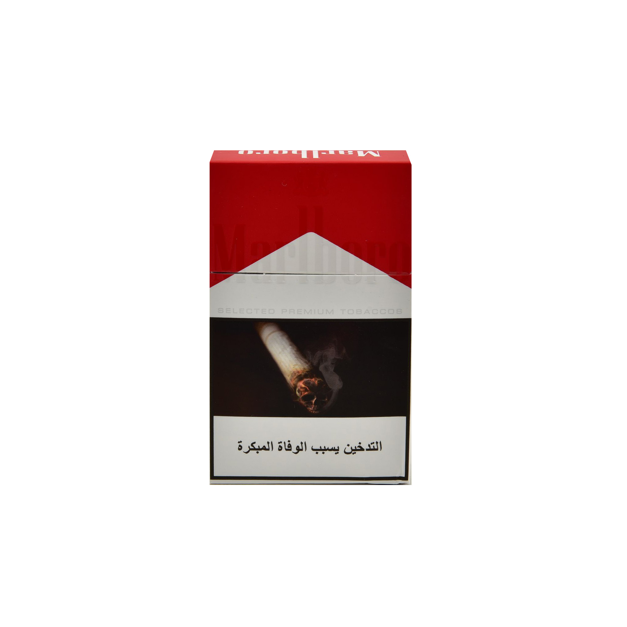Cigarettes State Express Pennsylvania buy