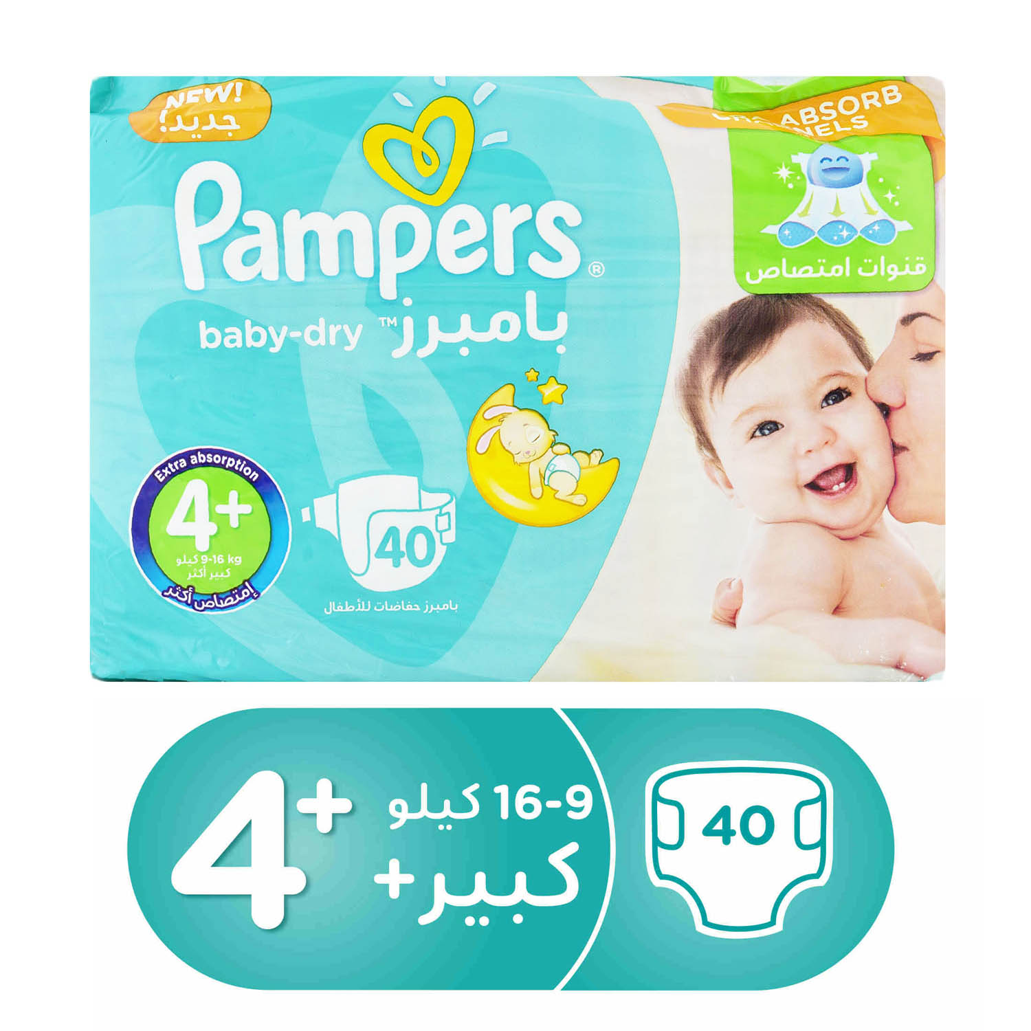 Pampers Active Baby Dry Diapers Value Pack Maxi Plus