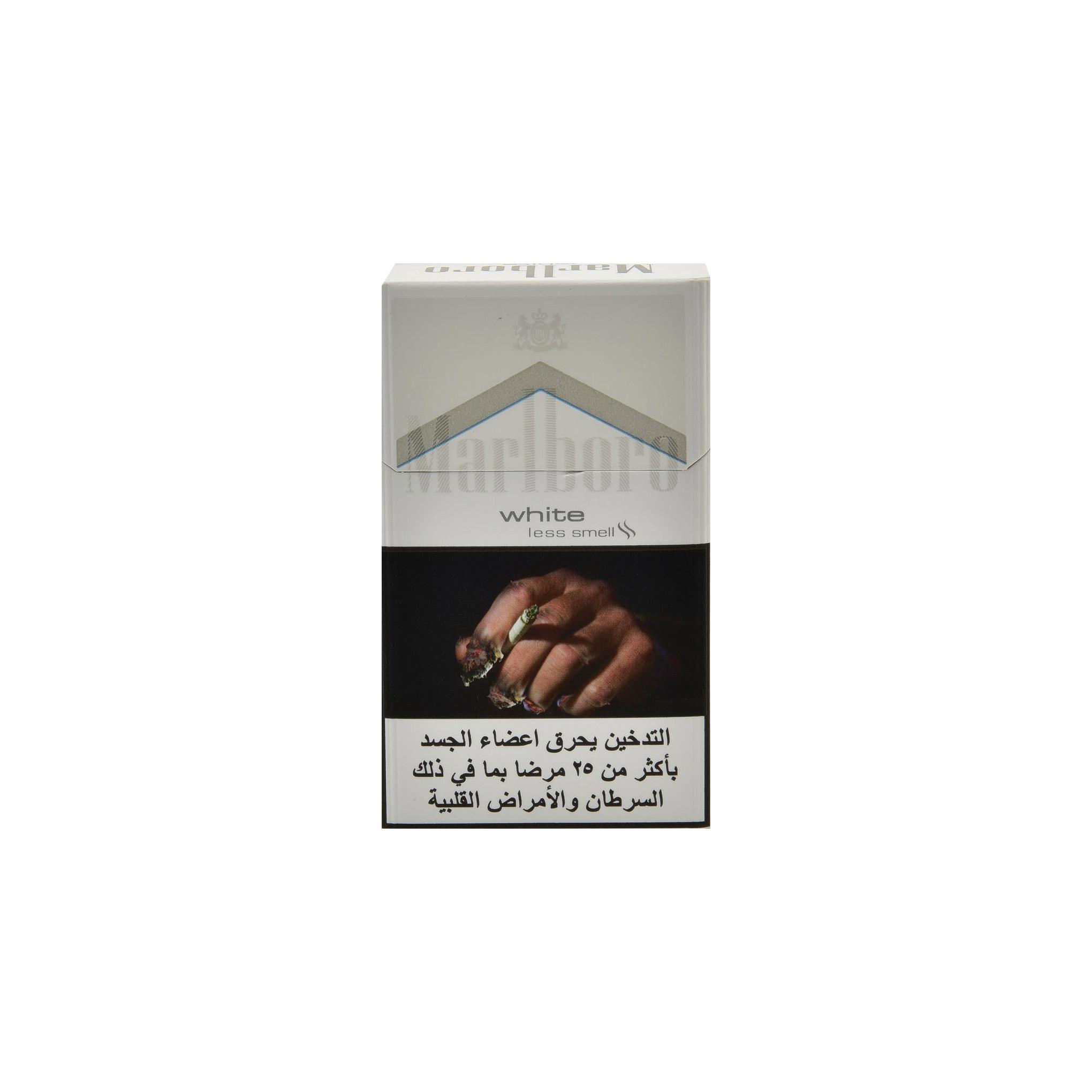 Good cigarettes Marlboro brands for cheap