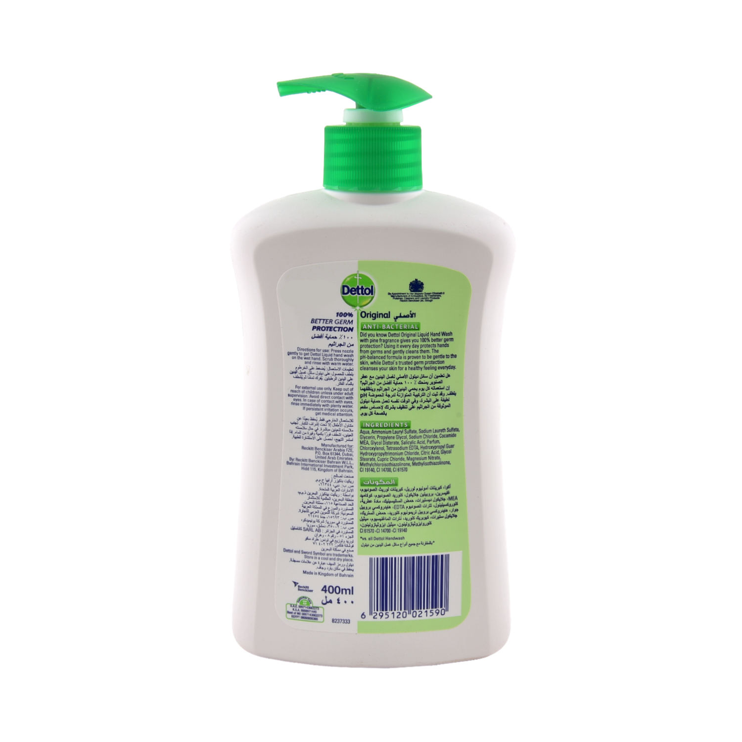 Dettol Original Anti Bacterial Liquid Hand Soap 400ml Upc Series Package 6295120021590