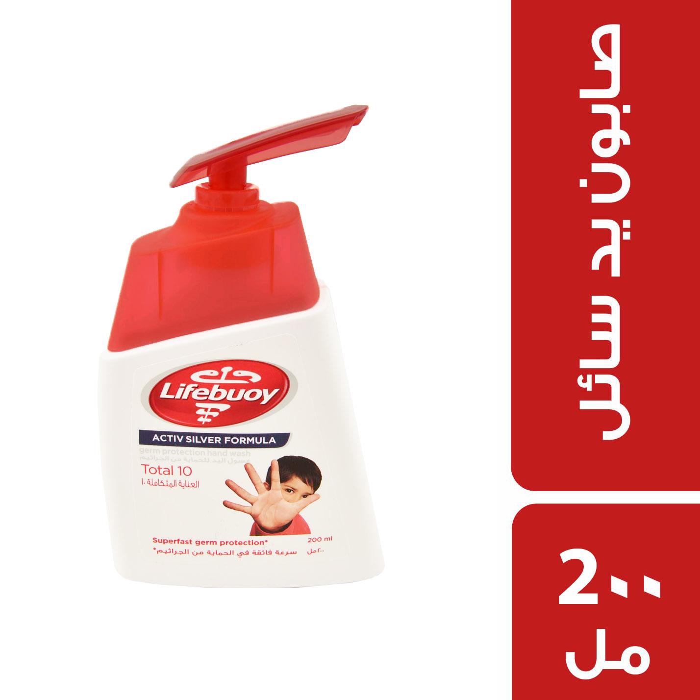Lifebuoy Total 10 Liquid Hand Soap 200ml Upc
