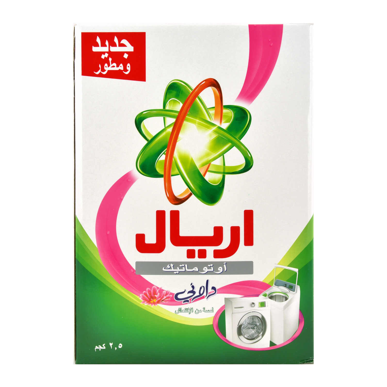 Ariel Automatic Downy Laundry Powder Detergent Touch of